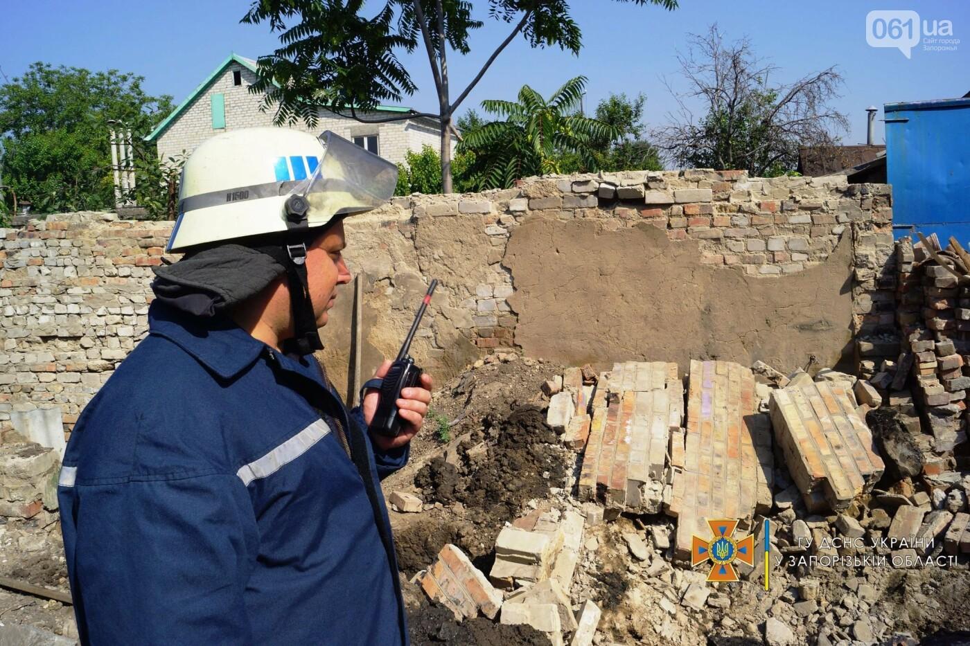 В Запорожье на мужчину рухнул кирпичный забор, - ФОТО, фото-4