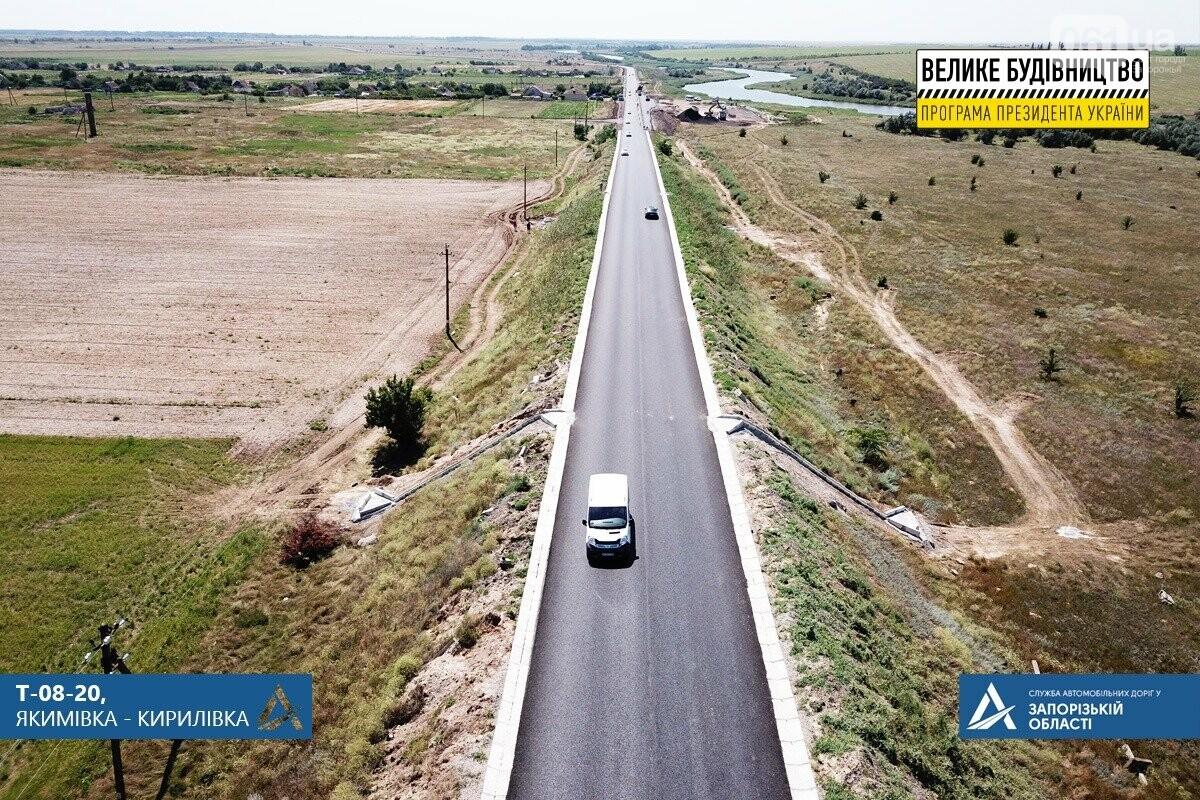 23087152242229146444823922760513274755804268n 610bab0838c88 - В Запорожской области завершили ремонт дороги в курортную Кирилловку