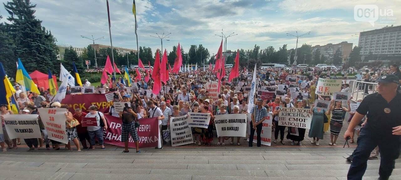 photo2021 08 0517 46 10 2 610c00742aa2b - В центре Запорожья проходит многотысячный митинг, - ФОТОРЕПОРТАЖ