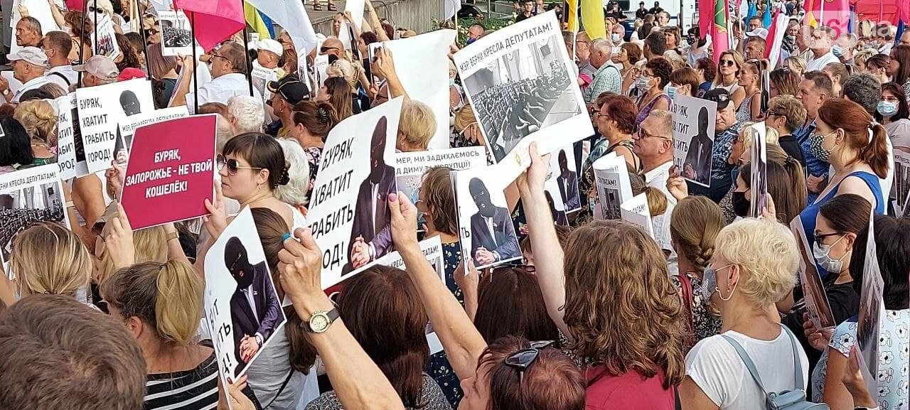 photo2021 08 0517 49 43 610c007a0e486 - В центре Запорожья проходит многотысячный митинг, - ФОТОРЕПОРТАЖ