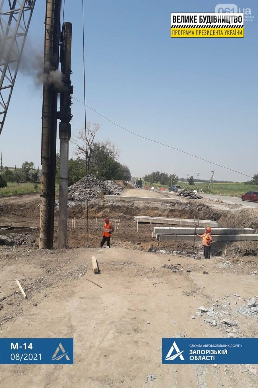 22683697242235940310811201111991080410534226n 610d0c48aca2f - На трассе Одесса - Новоазовск проводят ремонт двух мостов в Бердянском районе