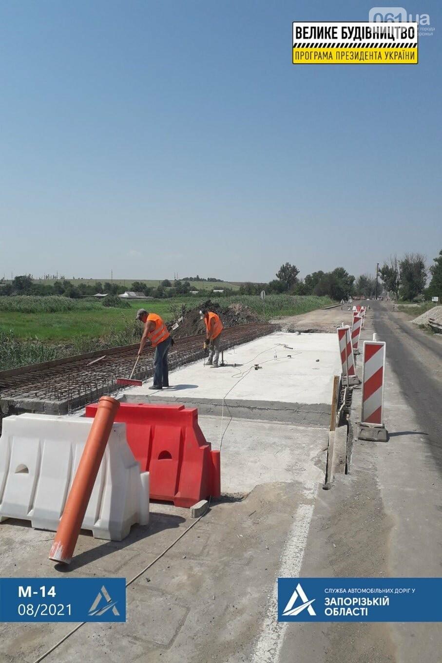 22972480142235937677478131311835353934334165n 610d0c49a725a - На трассе Одесса - Новоазовск проводят ремонт двух мостов в Бердянском районе