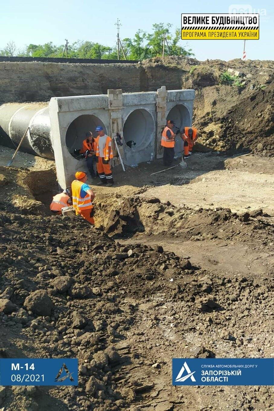 23320953842235943044144265492054073911892113n 610d0c4b21bf9 - На трассе Одесса - Новоазовск проводят ремонт двух мостов в Бердянском районе