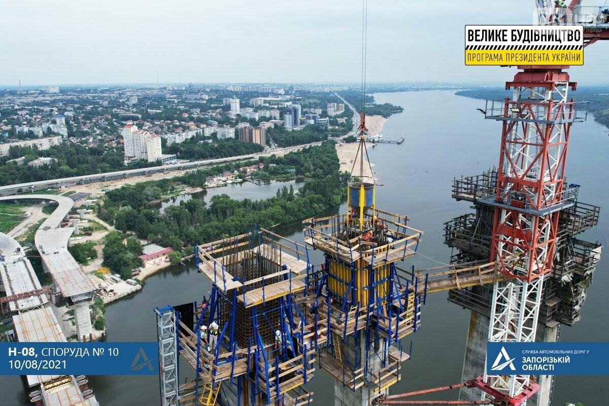 22324943142386769762394921909049579196033172n 61129430d074b - В Запорожье начали бетонировать пилоны - строители работают на самой высокой точке, - ФОТО