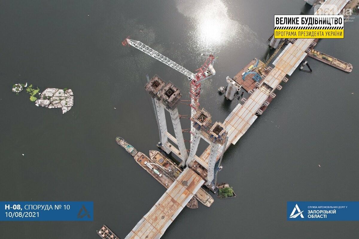 22449192842386768195728413459606444208146414n 611294343791e - В Запорожье начали бетонировать пилоны - строители работают на самой высокой точке, - ФОТО