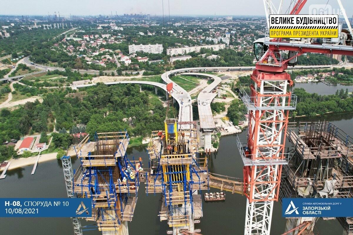 2344036264238676506239539532513855443489387n 6112943d082cf - В Запорожье начали бетонировать пилоны - строители работают на самой высокой точке, - ФОТО