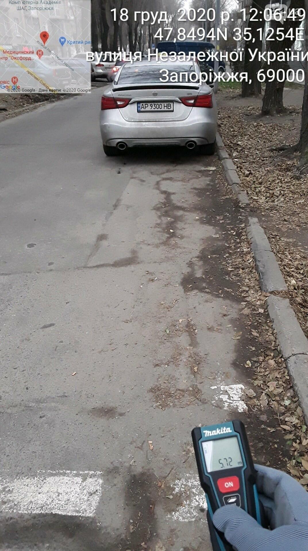 2198307813500686365762014872179843226564172n 6113c98c1c2f2 - В Запорожье сотрудник полиции систематически нарушал правила парковки и не платил штрафы