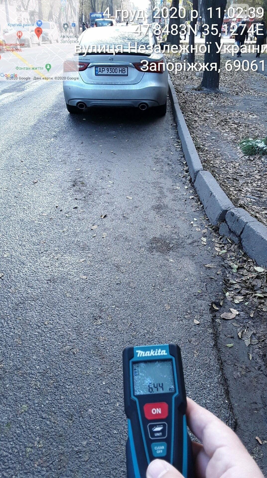 2359987743500685732428748429585096537987148n 6113c98d11bca - В Запорожье сотрудник полиции систематически нарушал правила парковки и не платил штрафы
