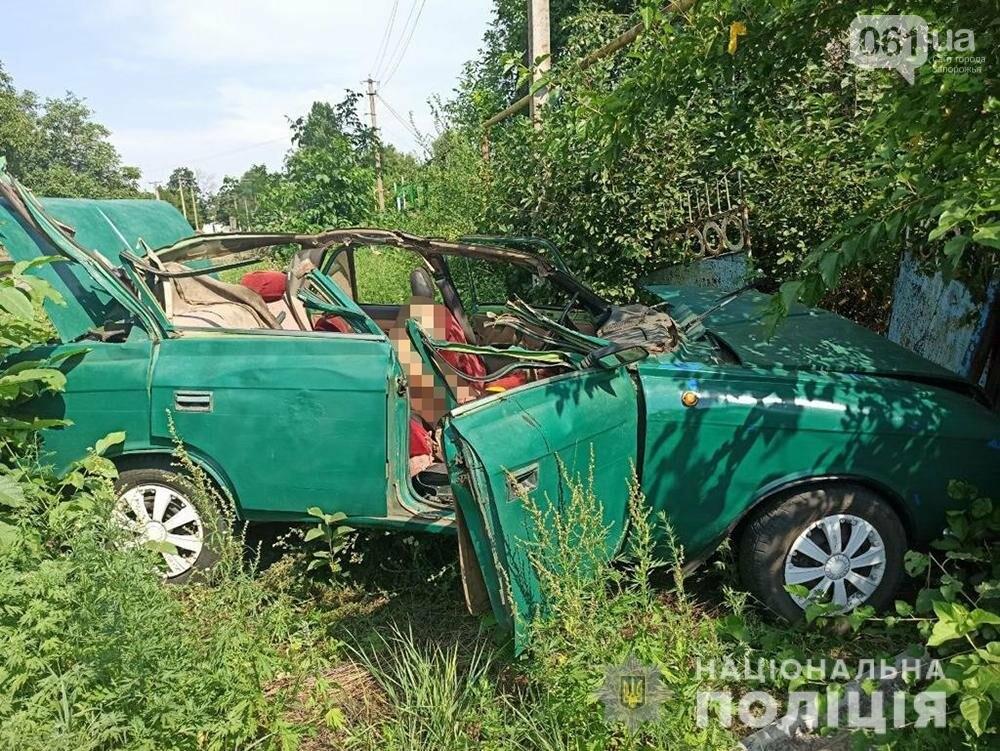 dtp1 2 611500cb07a4e - В Запорожской области сильно пьяный водитель врезался в трактор - один человек погиб