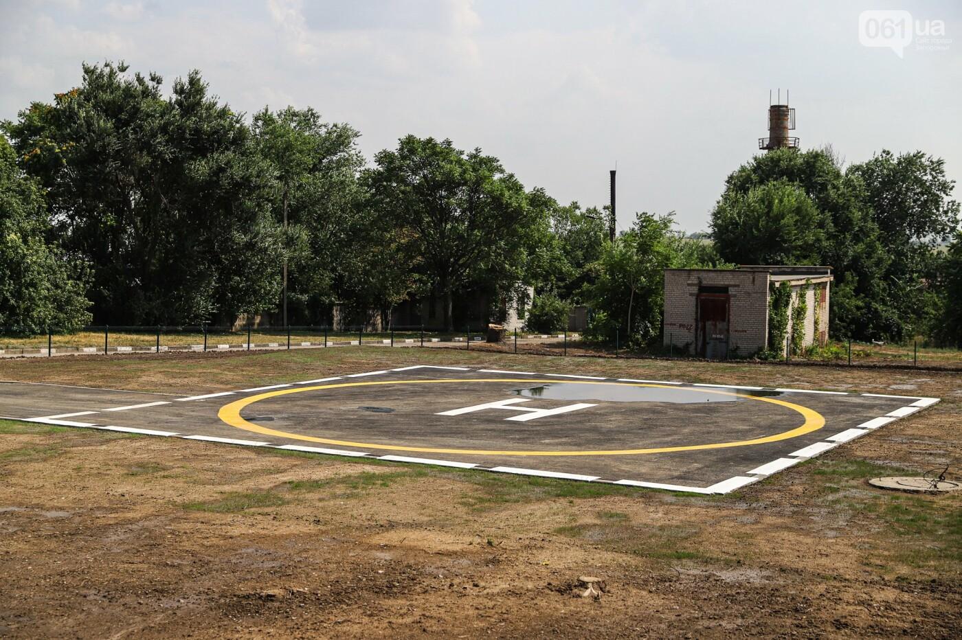 img9710 611e50bbe2f5e - В Запорожской областной больнице построили вертолетную площадку для санавиации, - ФОТОФАКТ