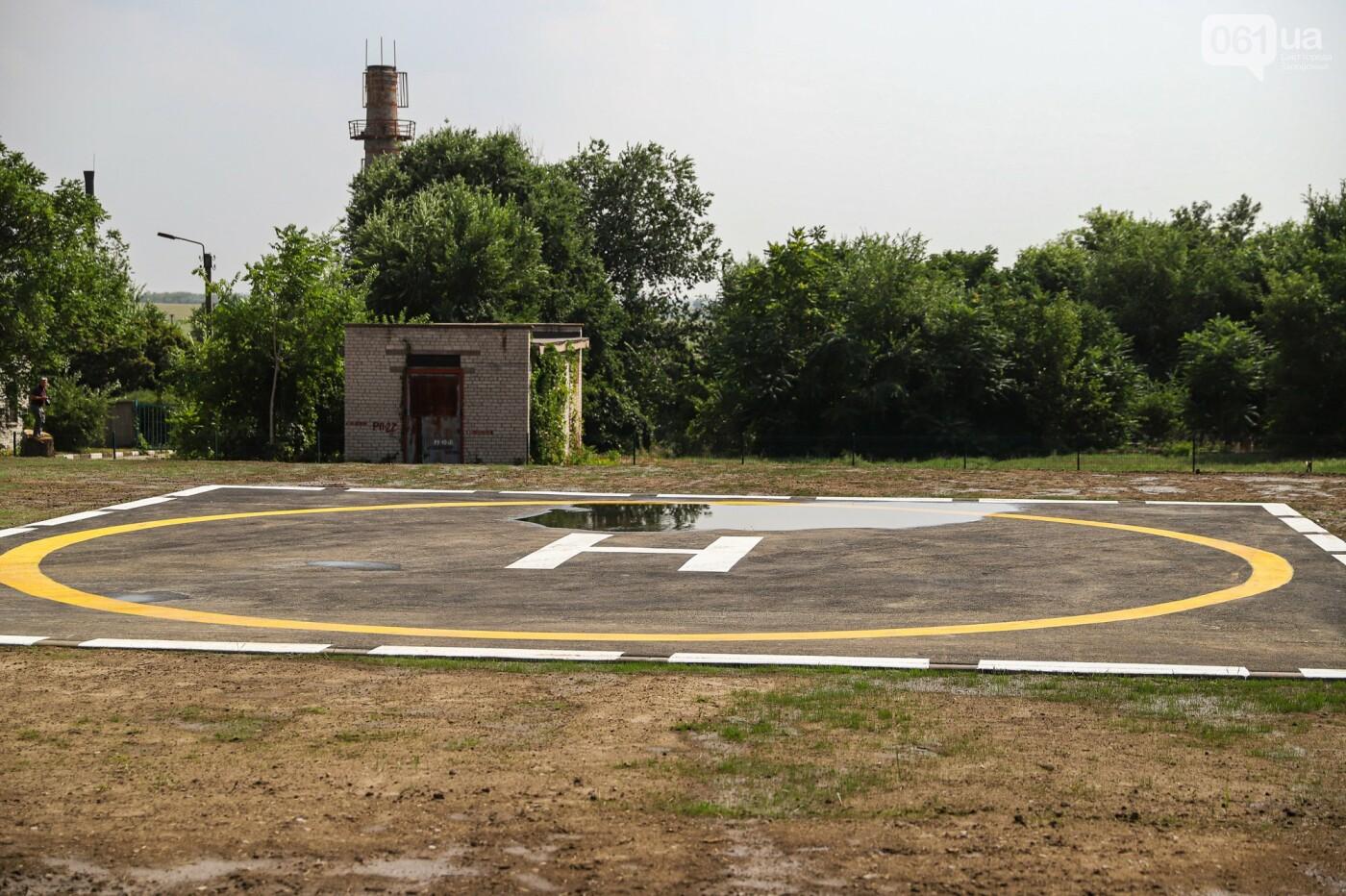 img9714 611e50bddf1e0 - В Запорожской областной больнице построили вертолетную площадку для санавиации, - ФОТОФАКТ
