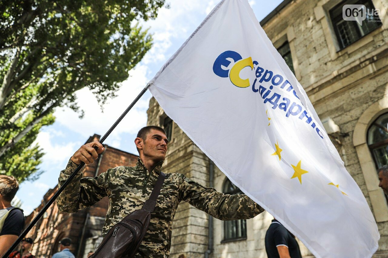 Сербу - за грати: «Європейська Солідарність» організувала мітинг з вимогою змінити запобіжний захід підозрюваному у побитті патріотів, фото-2