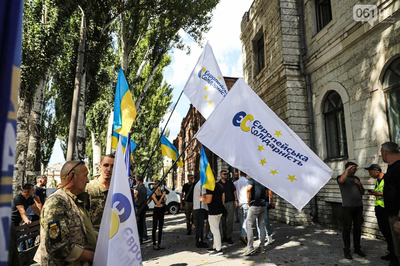 Сербу - за грати: «Європейська Солідарність» організувала мітинг з вимогою змінити запобіжний захід підозрюваному у побитті патріотів, фото-3