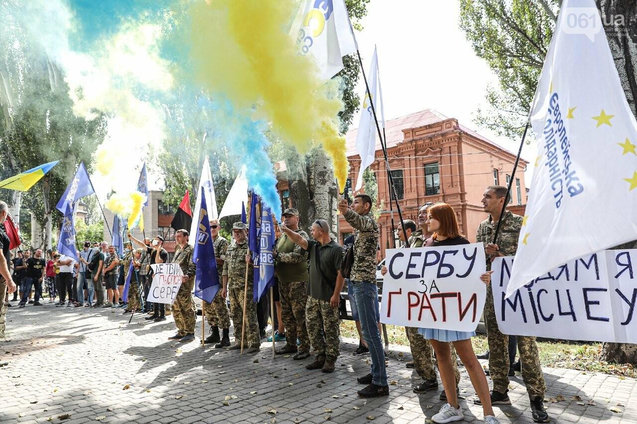 Сербу - за грати: «Європейська Солідарність» організувала мітинг з вимогою змінити запобіжний захід підозрюваному у побитті патріотів, фото-4