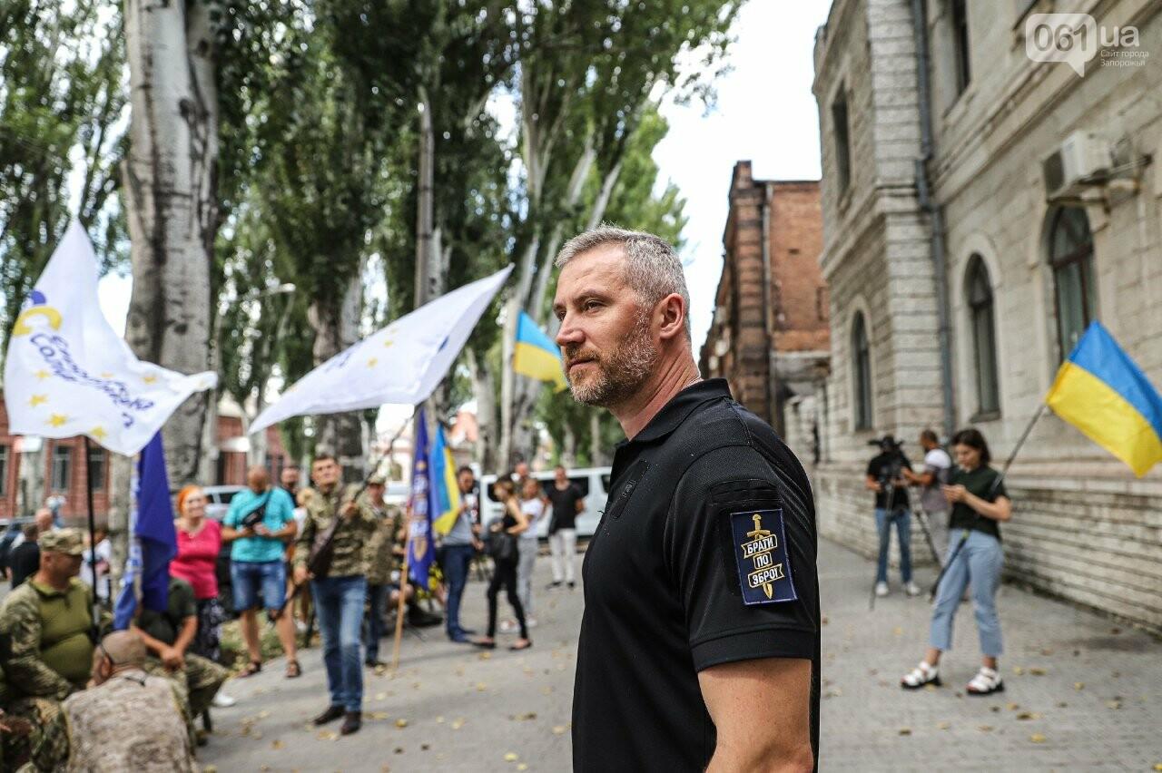 Сербу - за грати: «Європейська Солідарність» організувала мітинг з вимогою змінити запобіжний захід підозрюваному у побитті патріотів, фото-5