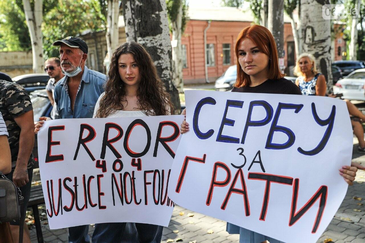 Сербу - за грати: «Європейська Солідарність» організувала мітинг з вимогою змінити запобіжний захід підозрюваному у побитті патріотів, фото-1
