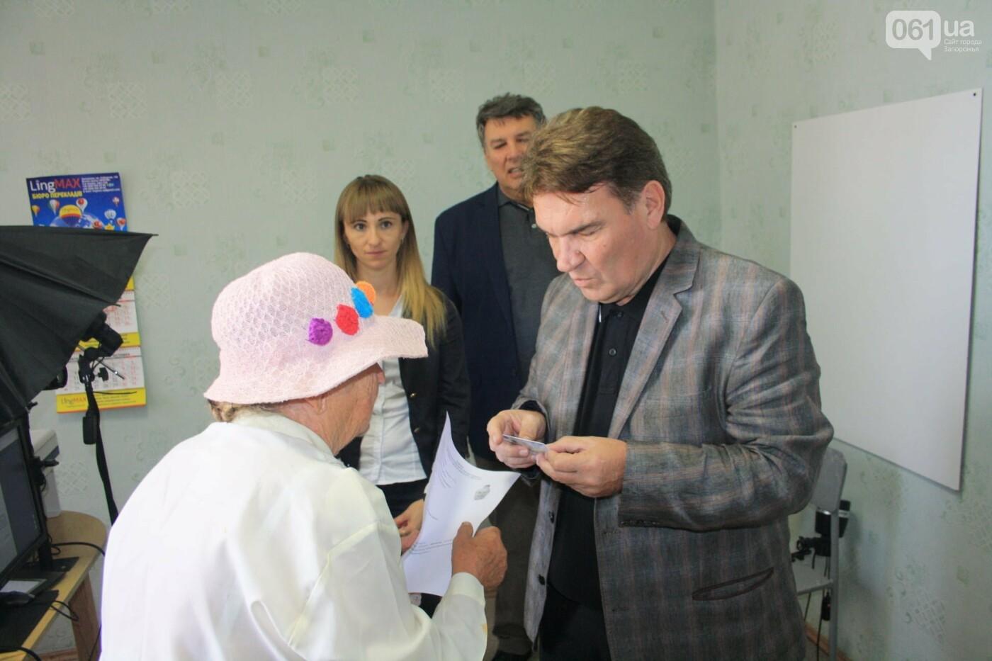 24142335515428495160519956610775980460355120n 6137291f59a67 - В Запорожской области выдали паспорт 82-летней женщине: она 30 лет пользовалась советским документом