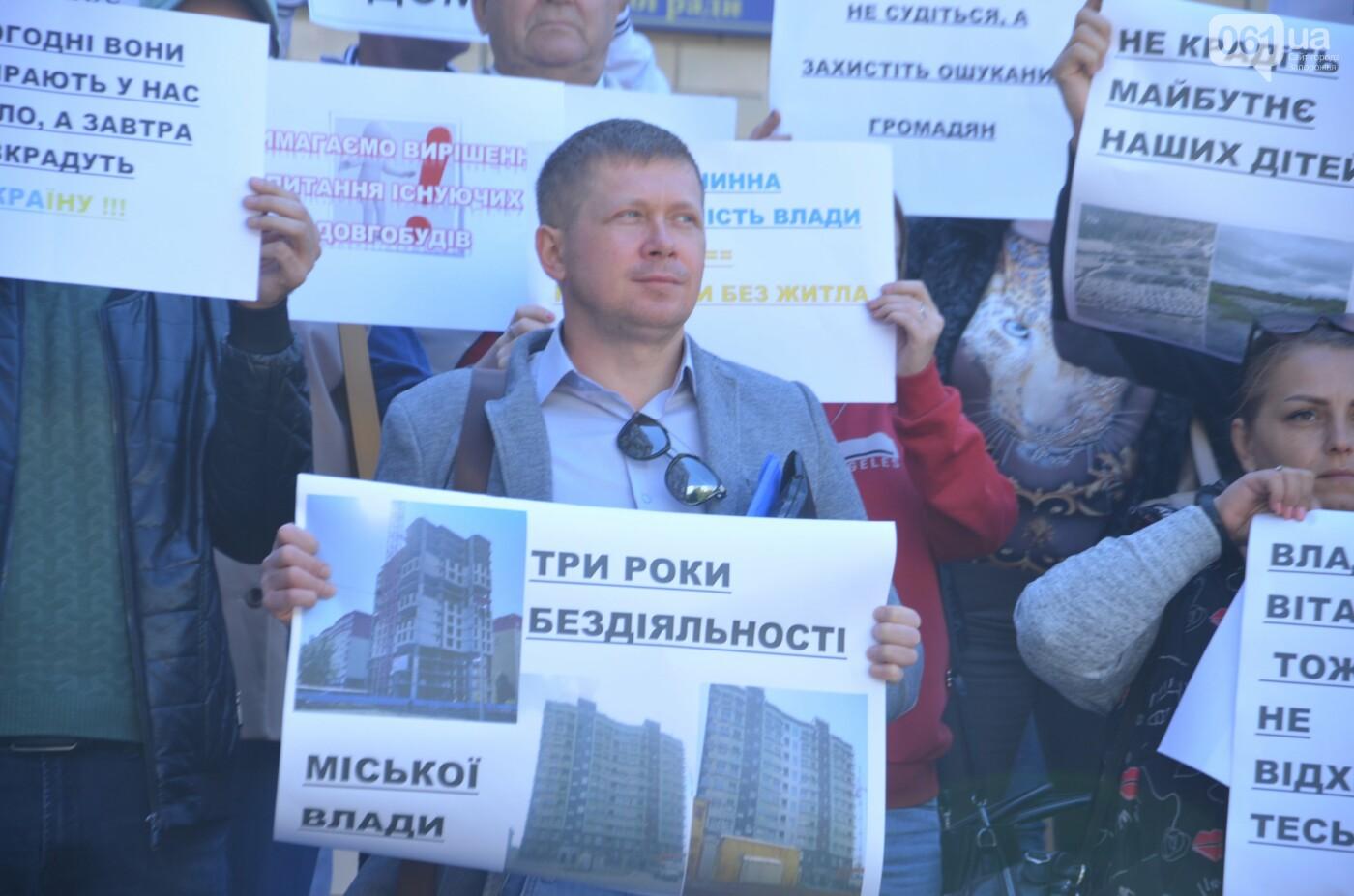 В Запорожье обманутые покупатели квартир выиграли суд у мэрии по делу о «недостроях Сабашука», фото-2