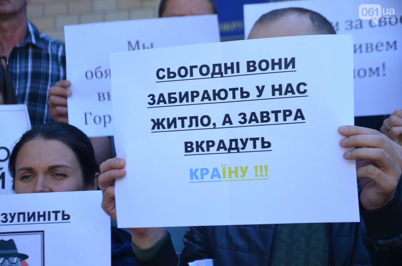 В Запорожье обманутые покупатели квартир выиграли суд у мэрии по делу о «недостроях Сабашука», фото-4