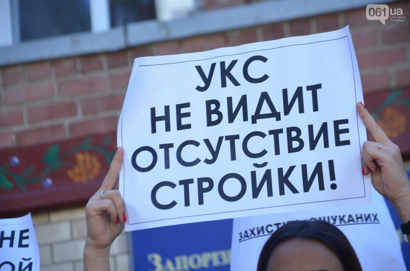 В Запорожье обманутые покупатели квартир выиграли суд у мэрии по делу о «недостроях Сабашука», фото-8