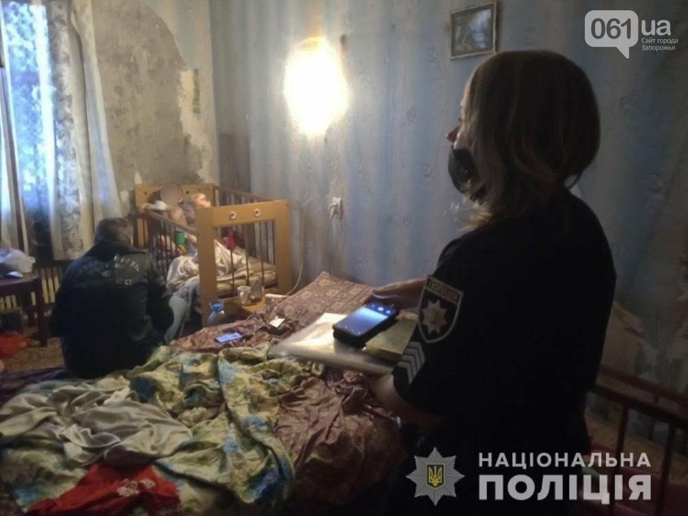 nas12 6138a5358c745 - В запорожской квартире 10 детей жили в условиях антисанитарии
