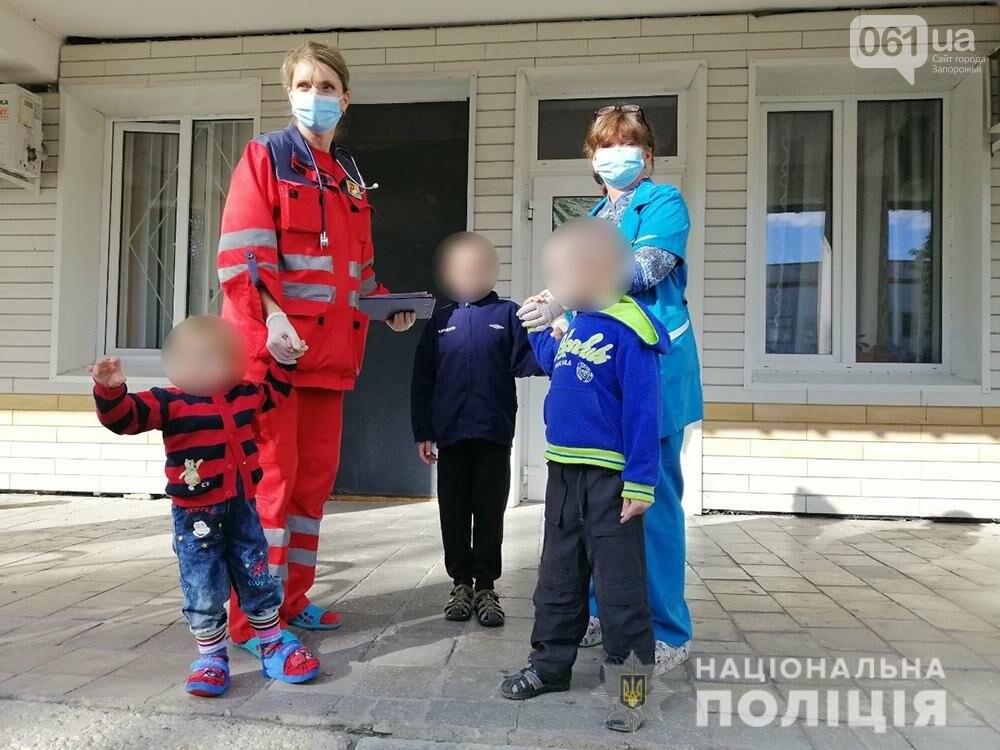 nas13 6138a5367451b - В запорожской квартире 10 детей жили в условиях антисанитарии