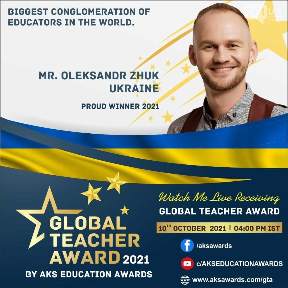 24056367414478977222454378456998801840665423n 6138d22d1d547 - Учитель информатики из Запорожья получил международную награду