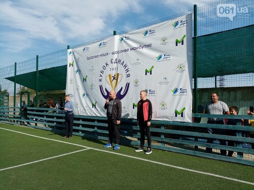 В Запорожской области стартовал региональный этап масштабного Всеукраинского турнира по футболу среди детей «Кубок единства-2021», фото-17