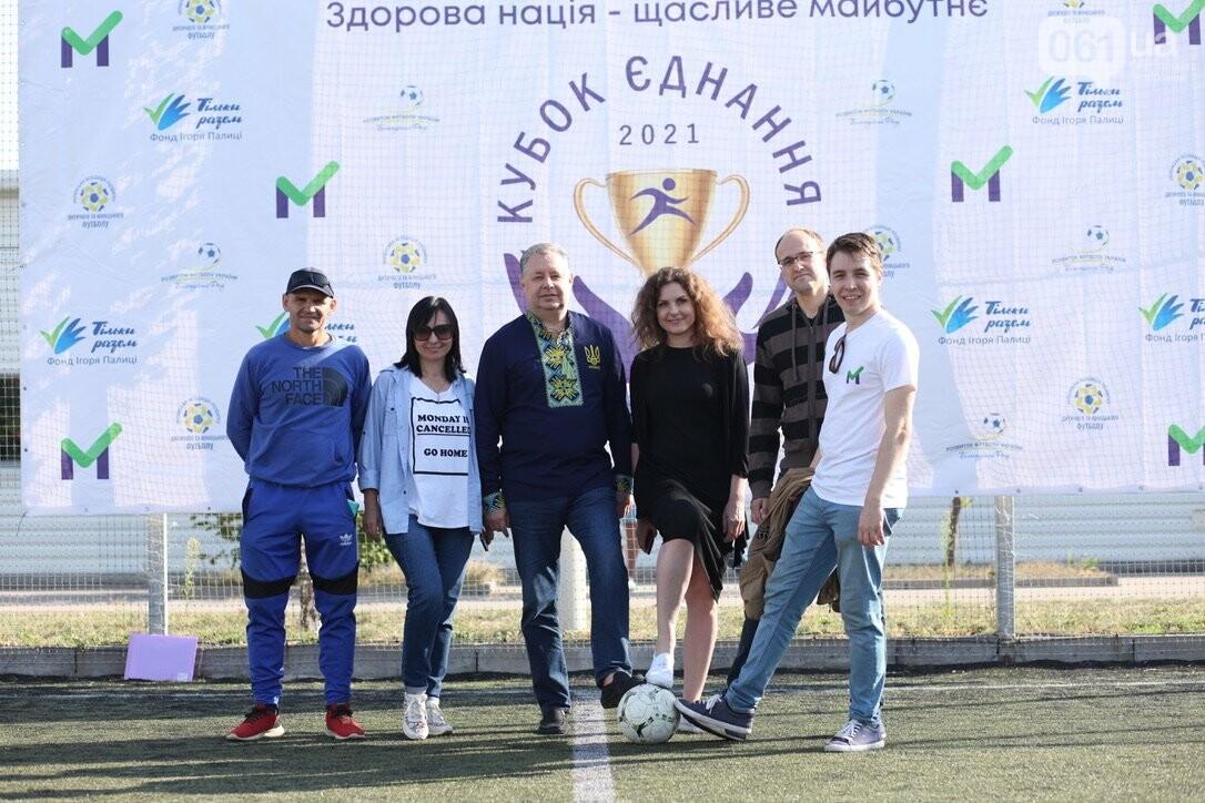 В Запорожской области стартовал региональный этап масштабного Всеукраинского турнира по футболу среди детей «Кубок единства-2021», фото-19