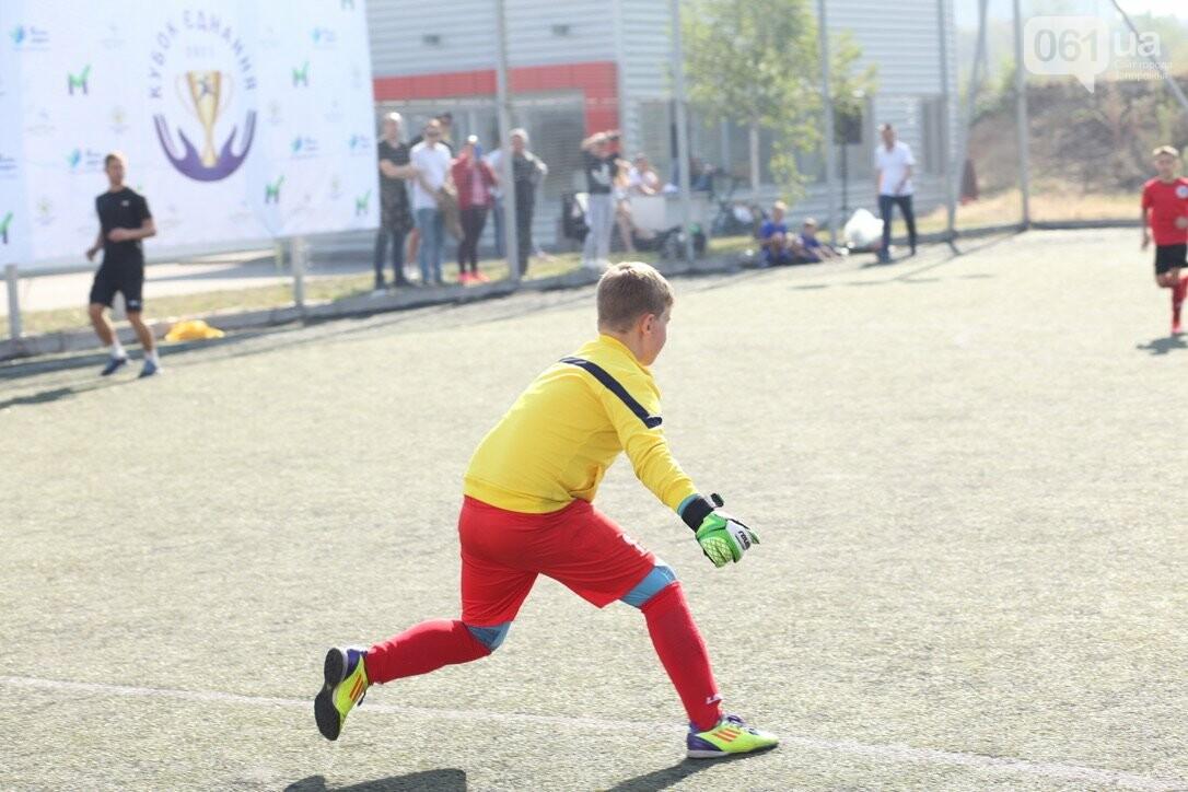 В Запорожской области стартовал региональный этап масштабного Всеукраинского турнира по футболу среди детей «Кубок единства-2021», фото-9