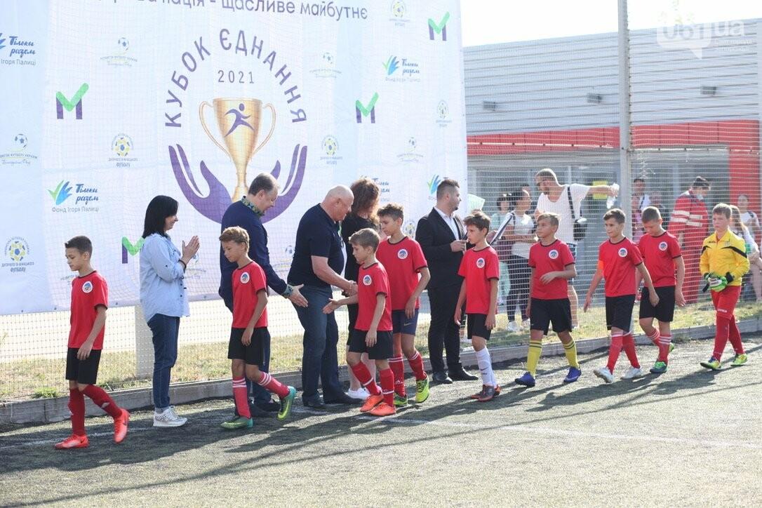 В Запорожской области стартовал региональный этап масштабного Всеукраинского турнира по футболу среди детей «Кубок единства-2021», фото-15