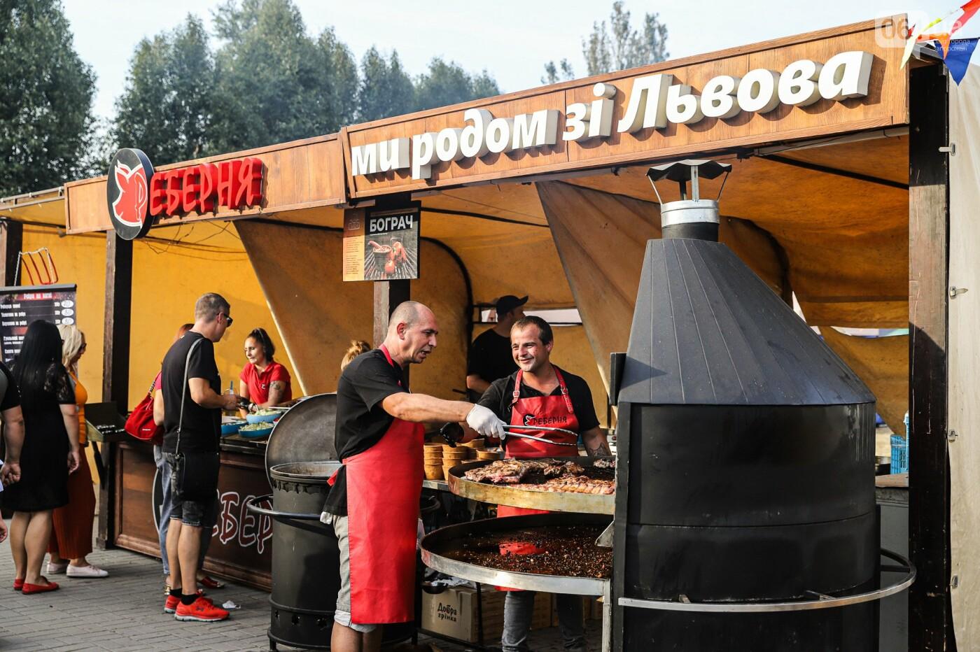 Бограч в хлебных горшочках и мясо из уникальной печи: что нового на фестивале уличной еды в Запорожье, - ФОТОРЕПОРТАЖ, фото-12