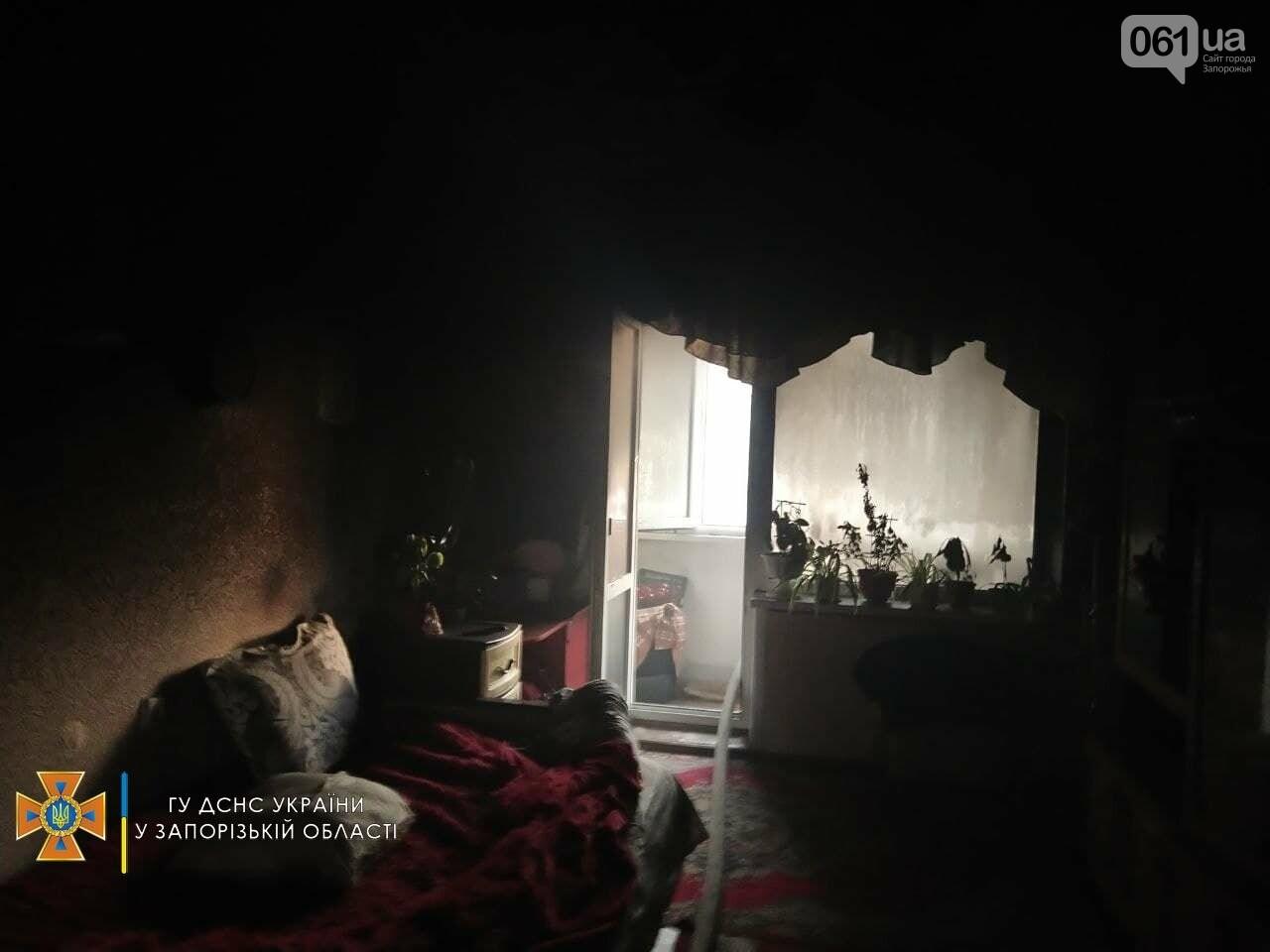 photo2021 09 1210 14 27result 613dd23834359 - В Запорожье 18 спасателей тушили пожар в девятиэтажке, - ФОТО