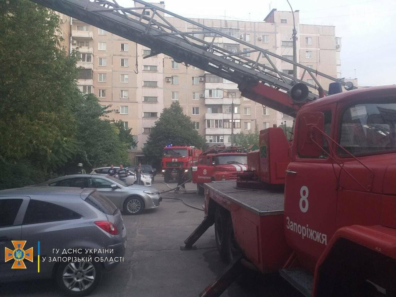 photo2021 09 1210 15 27result 613dd23983792 - В Запорожье 18 спасателей тушили пожар в девятиэтажке, - ФОТО