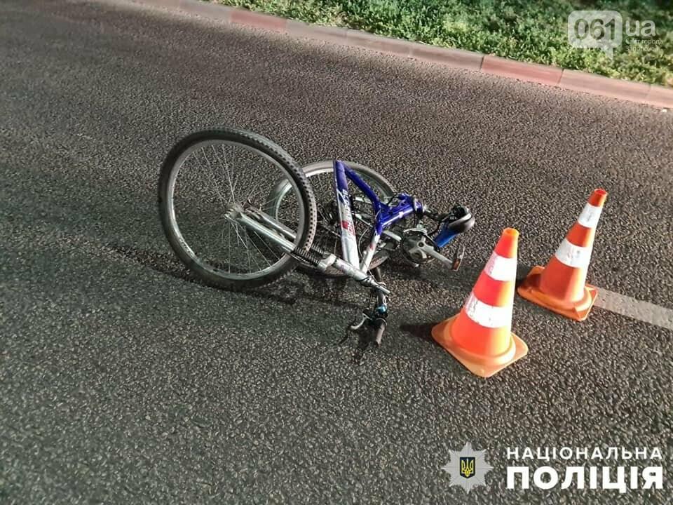 2420978529593786081268588688317587213730399n 6145c0d754fd9 - В Мелитополе легковой автомобиль сбил велосипедиста: в ДТП пострадал 14-летний мальчик, - ФОТО