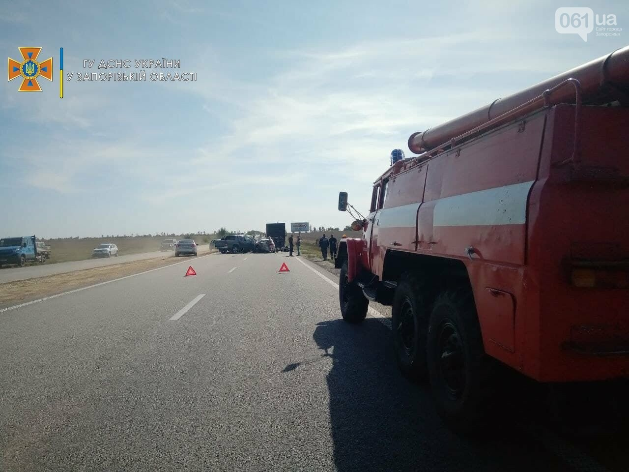 photo2021 09 1714 11 10result 61459dd8edcf4 - На запорожской трассе из-за дыма от пожара столкнулись пять автомобилей