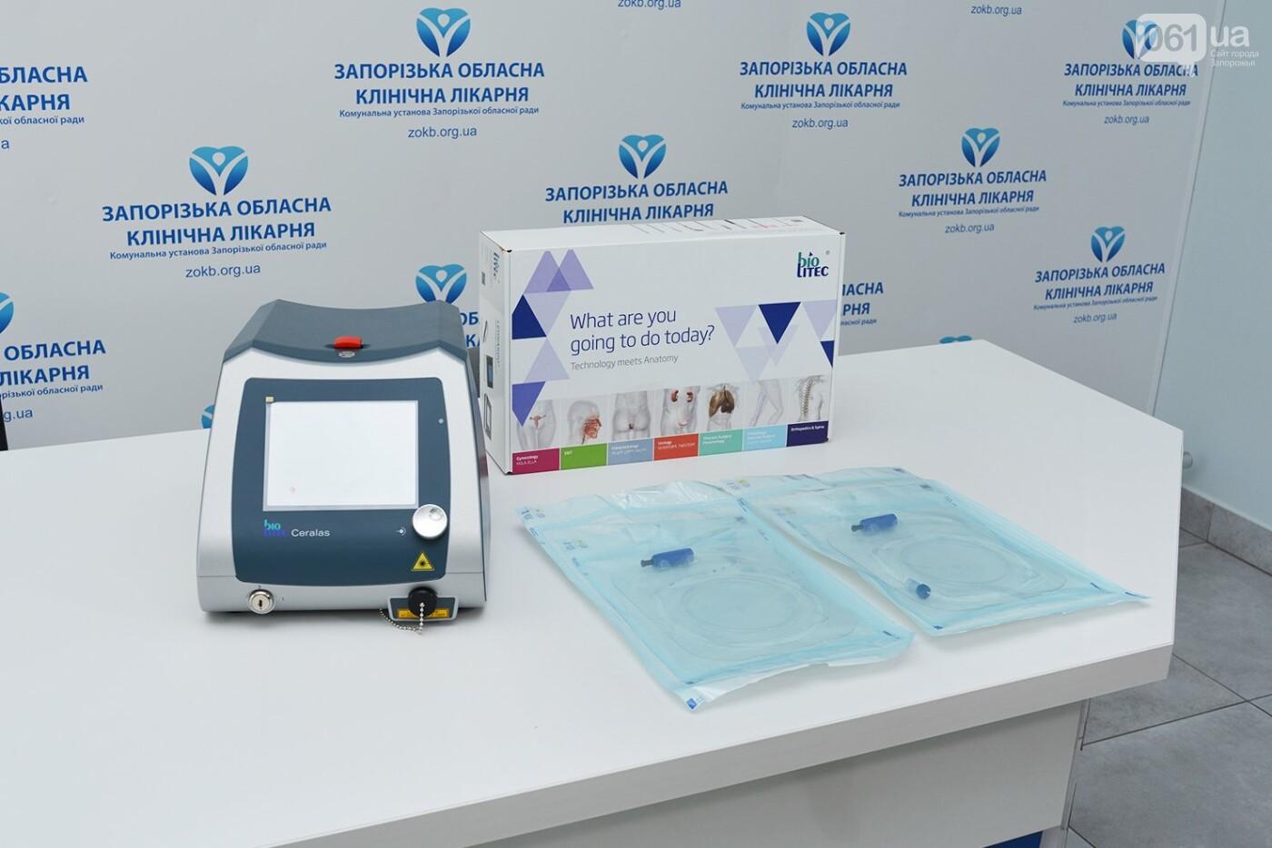 В Запорожской областной больнице появилось европейское оборудование для лечения проктологических заболеваний, фото-1