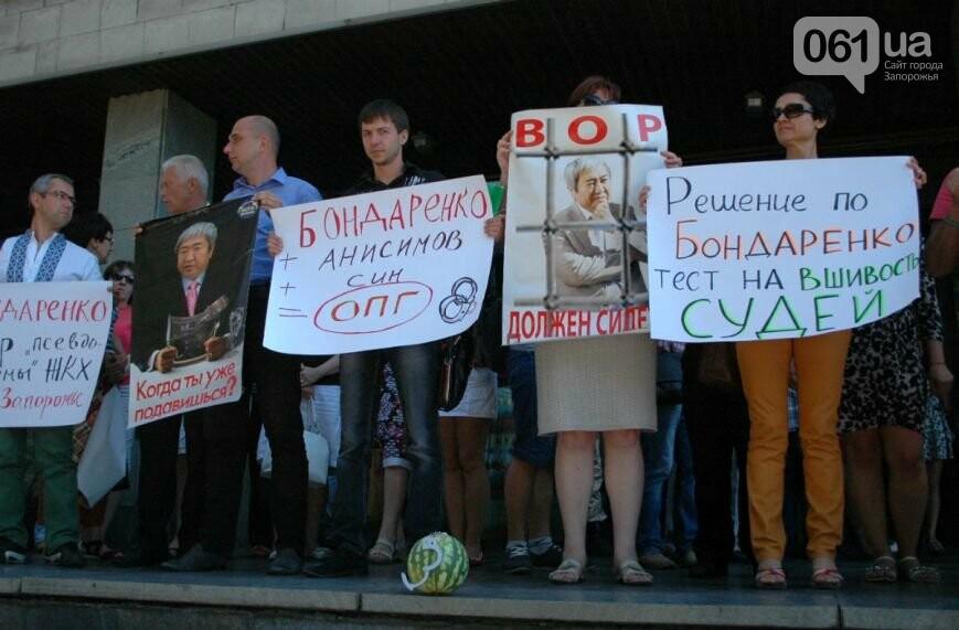 26 августа: трагедия в АТО и апелляция для депутата