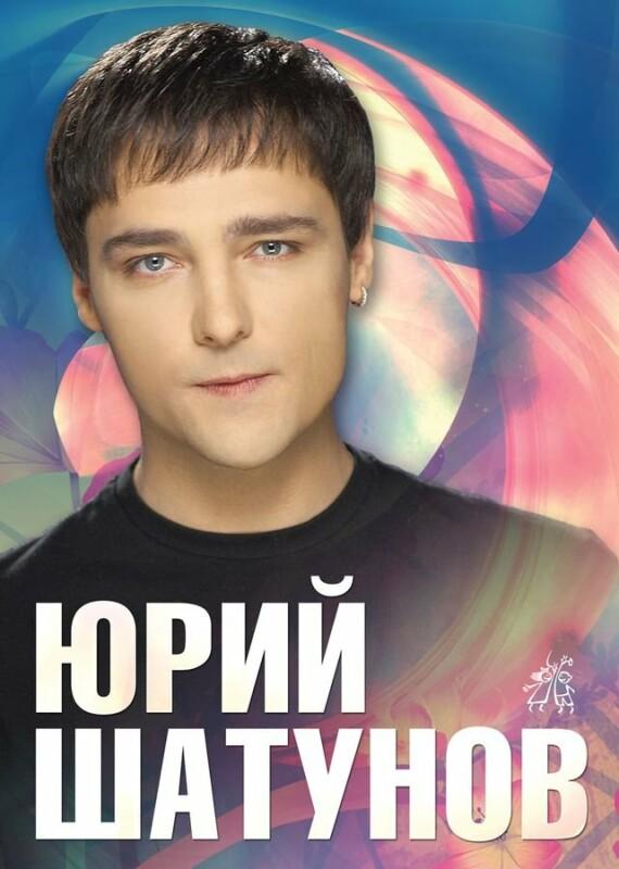 помидоры плакаты на концерт шатунова как узнать, какому