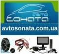 Интернет-магазин avtosonata.com