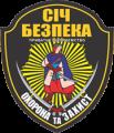 ЧП «Січ-Безпека», охранные услуги Запорожье