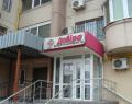 Медицинский Центр «Довира», Довiра. Офтальмология, детская офтальмология, оптика