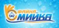 «Файна мийка»: самообслуживание и ручная мойка, Автомойки в Запорожье