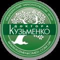 Наркологический центр «Доктора Кузьменко»