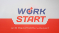Страхование в Запорожье, визовый центр Work Start в Запорожье