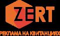 Рекламное агентство ZERT - реклама на квитанциях ЖКХ Запорожья и запорожской области