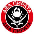 Два пирата, доставка суши, пиццы и пива в Запорожье, мини-маркет