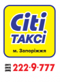 Вызов  Citi Taxi