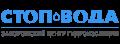 """Запорожский центр гидроизоляции, """"Стоп Вода"""""""