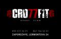 Cro77fit, спортивный клуб в Запорожье